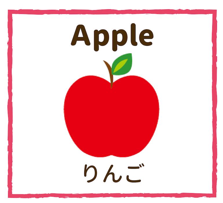 しおA字フライで英語を学ぼう! - 株式会社ナシオ